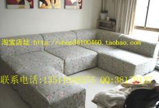 沙發套訂做 昆山最專業沙發套生產企業