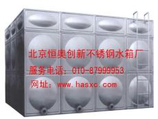 沈阳玻璃钢水箱 水箱自洁消毒器 不锈钢瓦楞形水箱