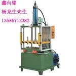 浙江硅钢片整形油压机/宁波矽钢片整形油压机