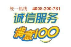 苏泊尔 100 修复 上海苏泊尔燃气灶售后电话 厂家