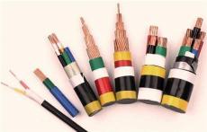 廣州珠江電線電纜