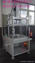 浙江四柱油压机 金属冲边油压机 宁波铝镁合金切边油压机