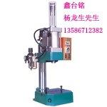 专业生产气动压床厂家 宁波小型气压压装机