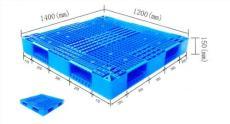 高質量本溪塑料托盤 廠家生產 東北專用 遼陽塑料托盤