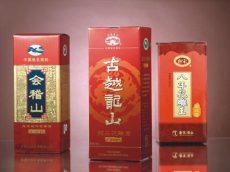 白酒包裝盒印刷 龍崗包裝盒設計 深圳包裝盒印刷公司