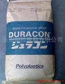 卖-POM日本旭化成-7520高流动性等级