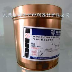 用于IMD丝印油墨 IML注塑成型油墨