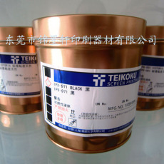 批发IPX-971黑日本帝国油墨