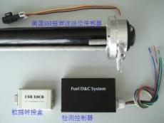 汽車油耗監控 汽車油耗監控系統 汽車燃油監控系統