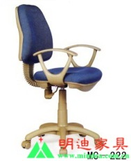東莞石龍辦公家具廠 廣州辦公家具 博羅辦公椅