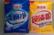 洗碗粉-浸漬粉-催干劑-通管粉-臺布粉-玻璃杯處理劑