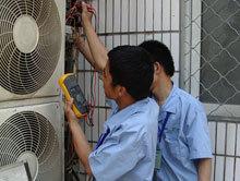厂家指定 东莞TCL空调维修 TCL统一维修点