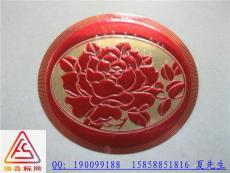 温州标牌厂专业生产供应精密耐腐蚀铜质标牌