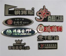 铝制拉丝高光铭牌 供应铝拉丝标牌 高光铝牌
