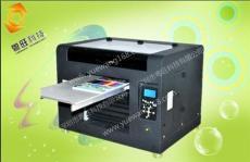 深圳玩具壳平板打印机%塑料工艺品打印机供应商