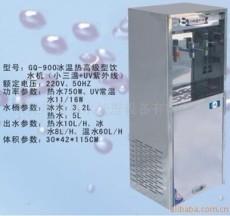 東莞不銹鋼飲水機 東莞不銹鋼飲水機設備 不銹鋼飲水機