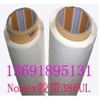 Nomex膠帶386UL 380