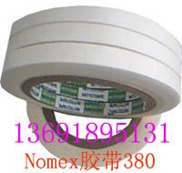No.380 Nomex膠帶