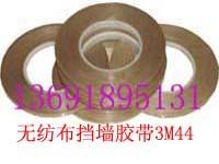 麥拉膠帶DTS-204 DuckSung