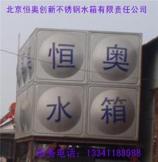 北京不锈钢紫外线消毒器 不锈钢水箱厂家直销