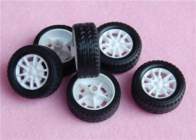 玩具车车轮
