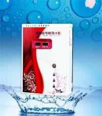 語音智能款電解水機 多功能飲水機 喜樂嘉電解制水機