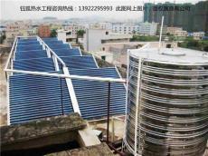 供應韶關太陽能熱水器工程安裝 太陽能熱水器公司