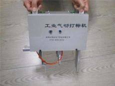 摩托車發動機打碼機車架打碼機免拆整機打標