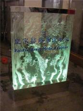 廠家銷售led靈動圓餅水舞屏風