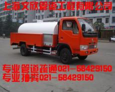 上海闵行区管道疏通疏通管道公司