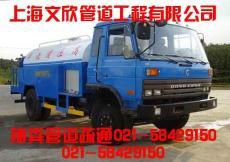 上海黄浦区管道疏通管道清洗公司