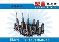 热流道系统价格-热流道模具厂家-上海热流道公司