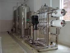 厦门水处理过滤设备 反渗透设备 纯净水工程设备