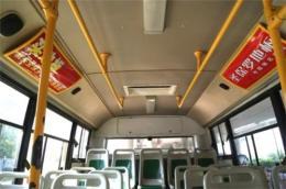 长沙公交车广告 公交车广告价格 长沙公交车广告公司
