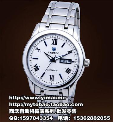SARWOO8290商沃时尚全自动机械表-3针