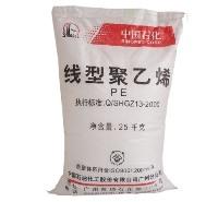 供应LDPE 中石化茂名 2400HG