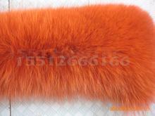 求购狐狸毛领