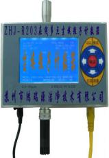 ZHJ-R203在線式潔凈度監測系統塵埃粒子計數器