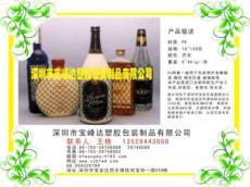 酒類保護網套