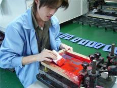 專業開塑膠模 注塑 噴油 絲印 移印 燙金 超聲波