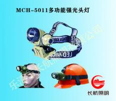 多功能強光頭燈 頭戴式應急照明燈 led充電式強光頭燈