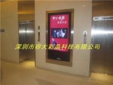 樓宇廣告機 嵌入式樓宇廣告機 橫豎款樓宇廣告機