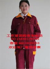 成都工作服定做 成都工作服 定做 成都工作服 服裝廠