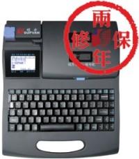 碩方高速電腦線號機TP66I 電子線號機