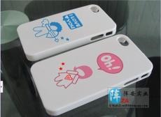 手機保護殼iphone4S手機保護殼/各種手機專用手機保護套