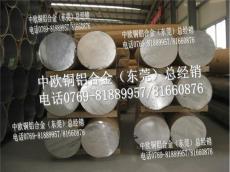进口铝合金7075 7075铝合金价格 7075进口铝板