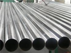 201不銹鋼管-晉中201不銹鋼管-運城201不銹鋼管銷售價格