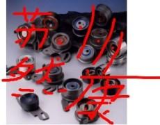 6214-RS1轴承nsk净重 苏州然康机电贸易限公司