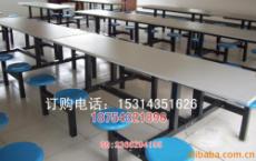 長汀縣學校餐桌椅 新羅區學校餐桌椅供應 餐桌椅價格
