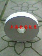 热熔纸带 高温薄膜纸带 塑料纸带 塑胶尼龙纸带 OPP纸带